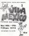 1979_2_Viva Mexico.jpg